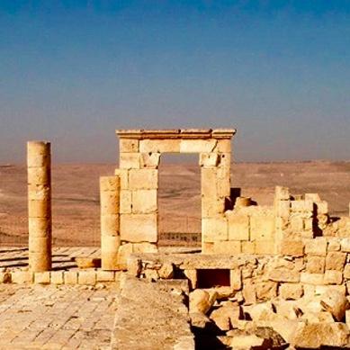 Desert Arad Israel Terre Sainte pelerinage groupe voyage